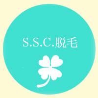 ssc-top